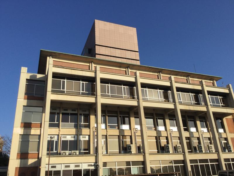 前橋市役所