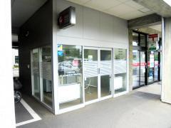 山陰合同銀行県庁支店