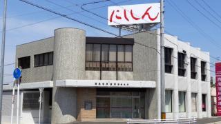 西尾信用金庫岡崎支店
