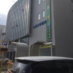 札幌市保健所