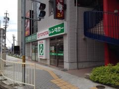 トヨタレンタリース三重津駅前店