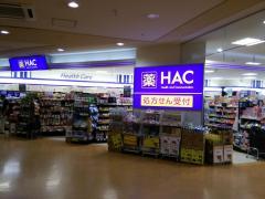 ハックドラッグ東戸塚アネックス店