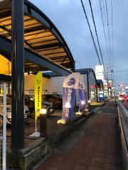 ネッツトヨタ兵庫太子店