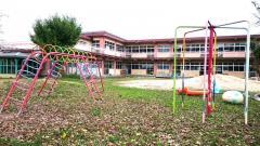 大庭幼稚園
