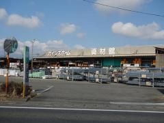 カインズホームFC甲府昭和店