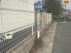 「須賀東口」バス停留所
