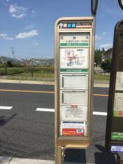 「鷲林寺」バス停留所