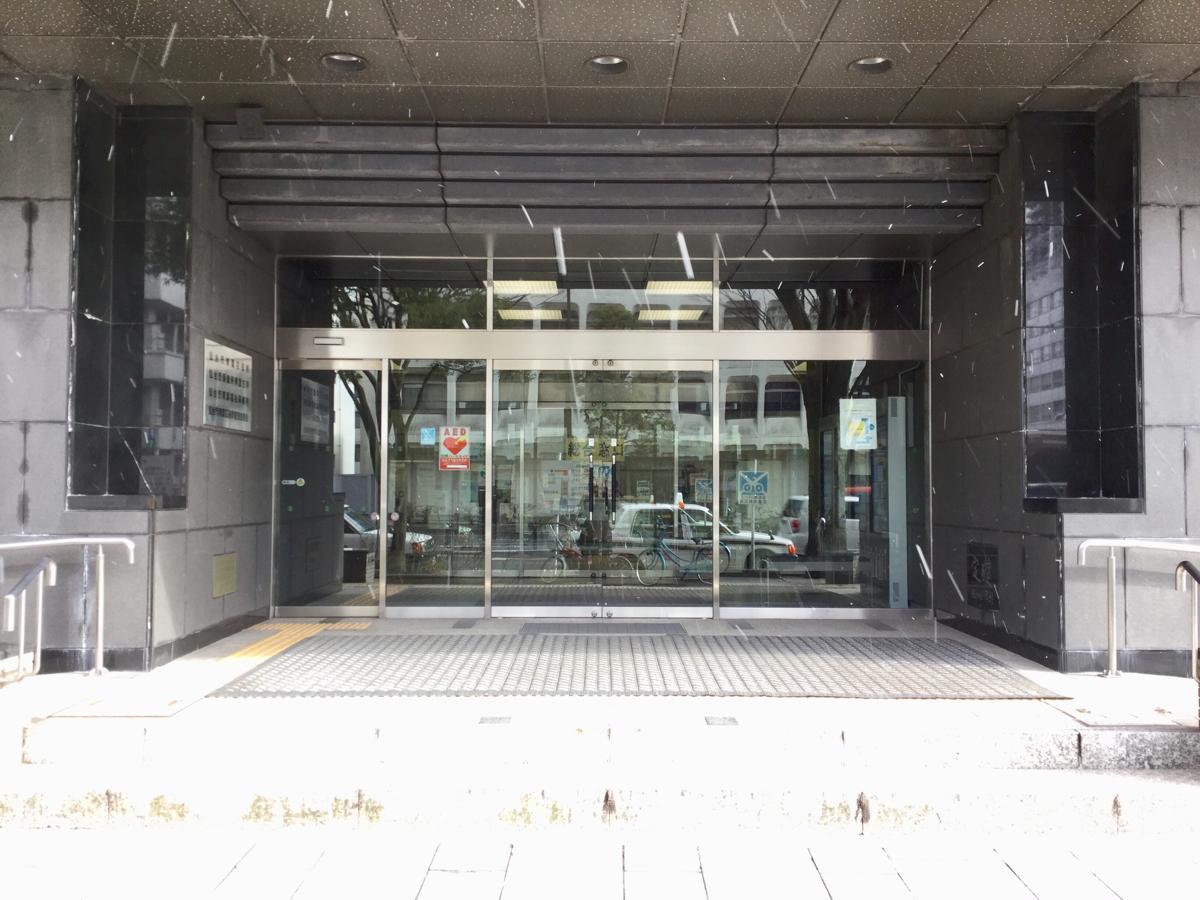 仙台市青葉区役所です。