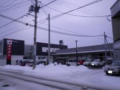 秋田銀行泉支店