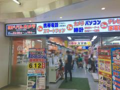 ヨドバシカメラマルチメディア錦糸町