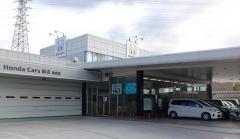 Honda Cars田辺稲成店