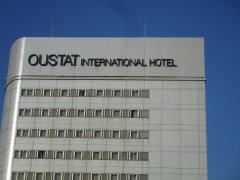 オースタット国際ホテル多治見