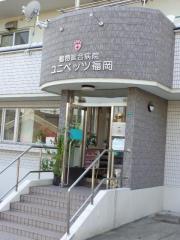 ユニベッツ福岡