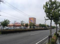 ザ・ダイソー伊予松前店