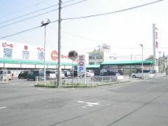 スーパー三心丸の内店