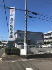 磐田信用金庫掛川支店
