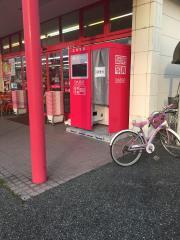 ザ・ダイソー姫路下手野店