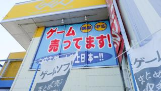 ゲオ尾西店