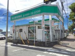 トヨタレンタリース愛知名古屋空港店