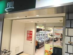 Fuji上大岡店