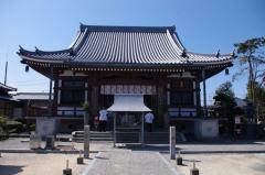 別宮山南光坊(第55番札所)