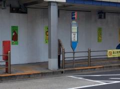 「品川区役所入口」バス停留所