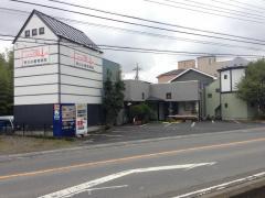 早川小動物病院