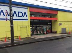 ヤマダ電機テックランド南平店