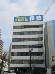 森塾藤沢校