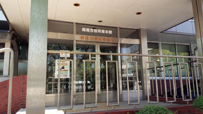 東本館入口