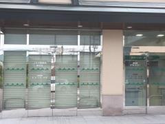 JA大阪泉州岬支店