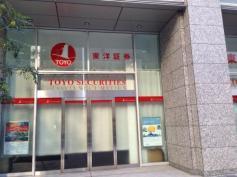 東洋証券株式会社 大阪支店