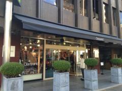 ciaopanic神戸店