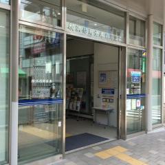 横浜信用金庫鶴見支店