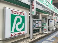 トヨタレンタリース東京金町店