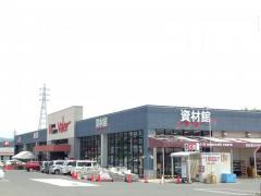 ホームセンターバロー岩村店