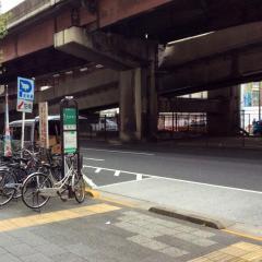 「御徒町」バス停留所
