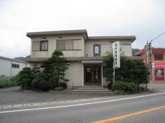 堀井動物病院