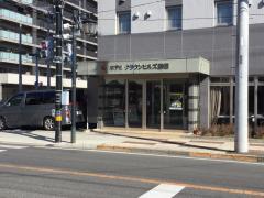 ホテルクラウンヒルズ勝田