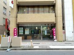 寿証券株式会社 栄本社