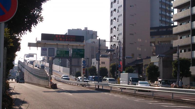 首都高速中央環状線 王子北出入...