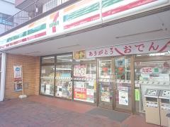 セブンイレブン横浜長津田4丁目店