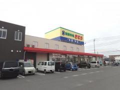 新鮮市場きむら太田本店
