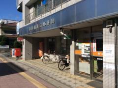 蓮田駅東口郵便局