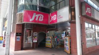 JTB徳山駅前店