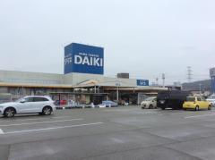 DCMダイキ姫路山吹店