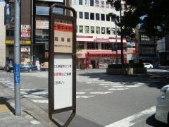 「千葉中央駅」バス停留所