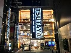 TSUTAYAあべの橋店