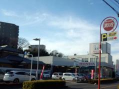 Honda Cars埼玉東川口駅前店