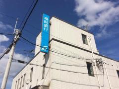 福岡銀行今宿支店